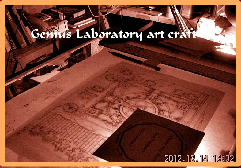studi di architettura laboratorio di architettura milano